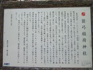 IMG_0656_R.JPG